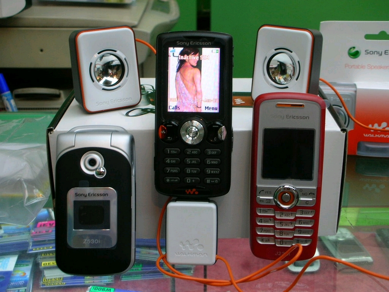 Sony Ericsson W810i Applications Free Download