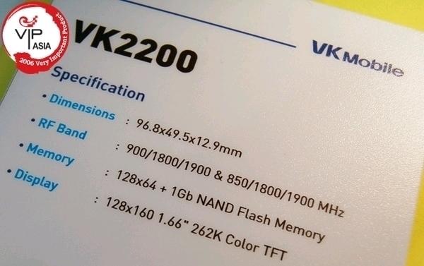 VK2200