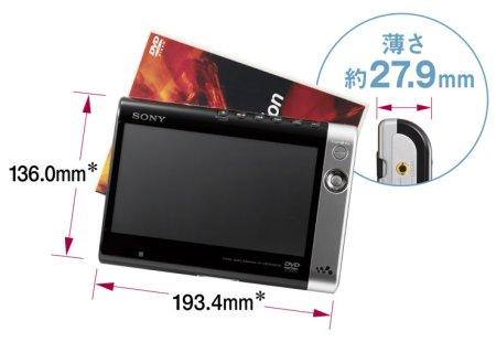D-VE7000S_001.jpe