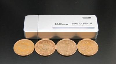 V-Gear MobiTV Global