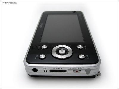 Samsung YM-P1