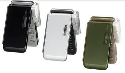 KDDI au W44S Phone by Sony Ericsson