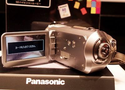 Panasonic_HDC-SD1_2.jpg