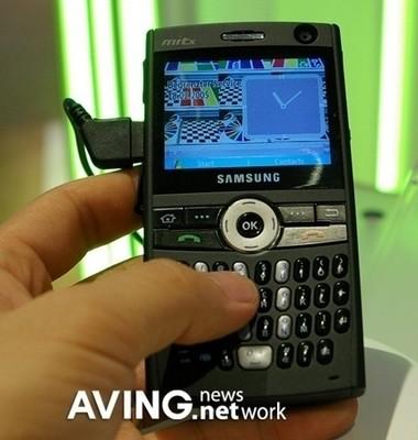 Samsung_BlackJack_1.jpg