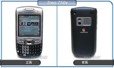 treo750v_1.jpg