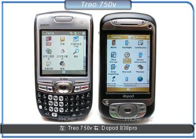 treo750v_2.jpg