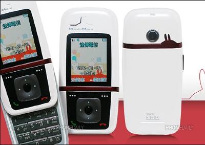 [Resim: CellGi-M808-MashiMaro-phone.jpg]