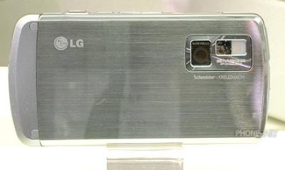 LG Shine