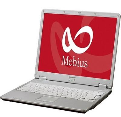 Sharp Mebius