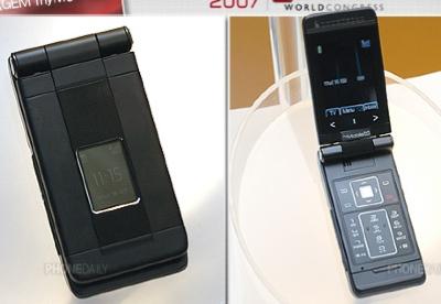SAGEM myMobileTV DVB-H Phone