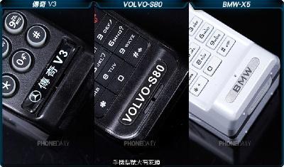 Legend V3, Volvo S80, BMW X5