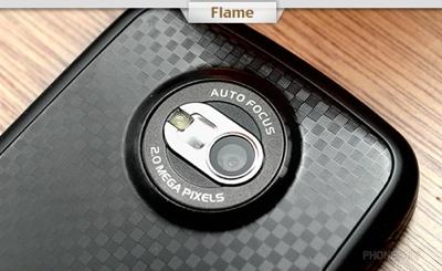 O2 Xda Flame