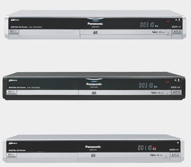 Panasonic DIGA DMR-XW31, DMR-XP11 HDD/DVD Recorders