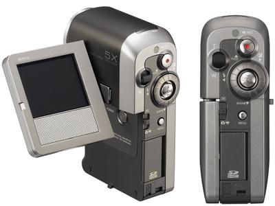 Toshiba Gigashot V10 Camcorder