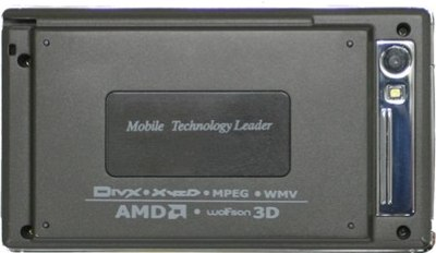ClearView XL43