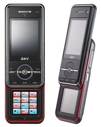Pantech Sky IM-R200 Mobile Phone