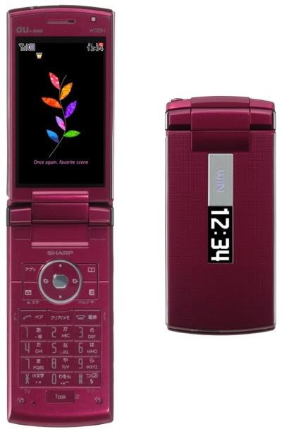 KDDI au Sharp W52SH Mobile Phone