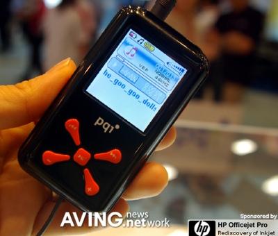 PQI JoyTone U820 Music Player