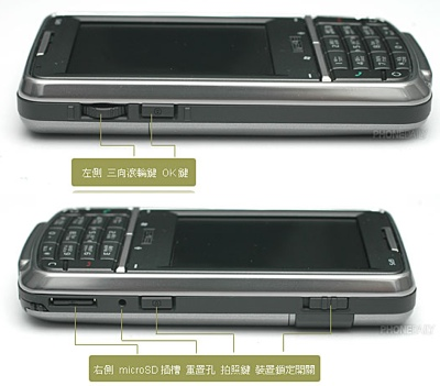 Asus P526 PDA Phone with GPS