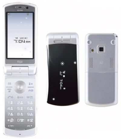 NTT-DoCoMo-Sony-Ericsson-SO704i-1.jpg