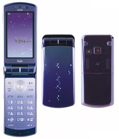 NTT-DoCoMo-Sony-Ericsson-SO704i-2.jpg