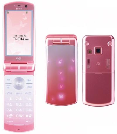 NTT-DoCoMo-Sony-Ericsson-SO704i.jpg