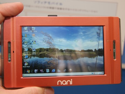 Sophia Mobile NANI PDA phone