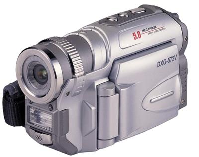 DXG DXG-572V Camcorder