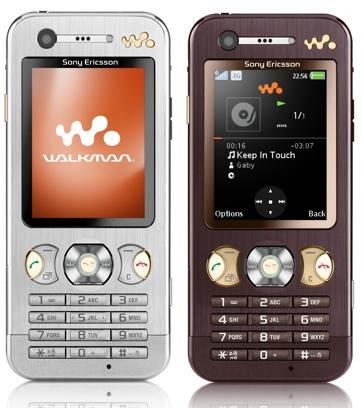 Sony Ericsson W890 W898 Walkman phone