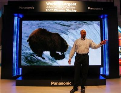 Panasonic 150