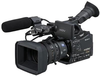 Sony HVR-Z7E Camcorder