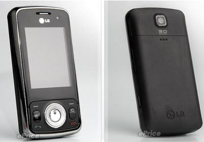 lg-kt520-3g-slider-1.jpg