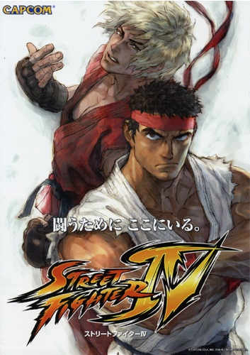 http://www.itechnews.net/wp-content/uploads/2008/07/street-fighter-iv-4-game.jpg