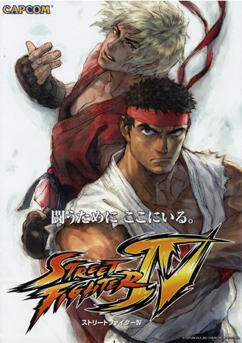 http://www.itechnews.net/wp-content/uploads/2008/07/street-fighter-iv-4-game.jpg