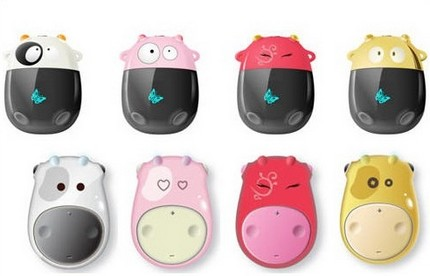 Creative Zen Moo MP3 Player | iTech News Net - Gadget News and Reviews