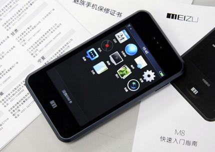 meizu-m8-unboxed-11.jpg