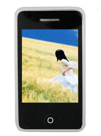 CECT M188 - Another iPhone mini