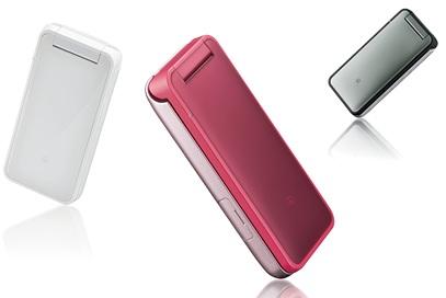 KDDI iida misora Stylish Clamshell Phone