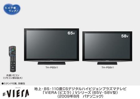 panasonic viera 58 inch plasma tv manual