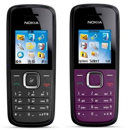 Nokia 6316s, 3806 and 1506 CDMA Phones Announced in China Nokia-1506-CDMA-Phone