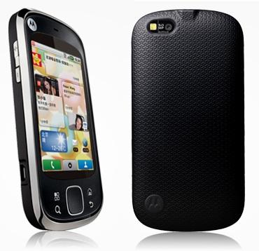 motorola flipout with motoblur. Motorola FLIPOUT Android Phone