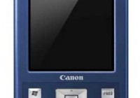 Canon PRea AT-100 HandyTerminal Devices for Professionals