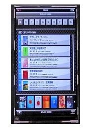 Hitachi 4.5-inch 1280x720 IPS LCD Panel