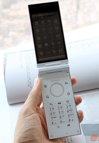 Sharp SH7218U Clamshell Android Phone 1