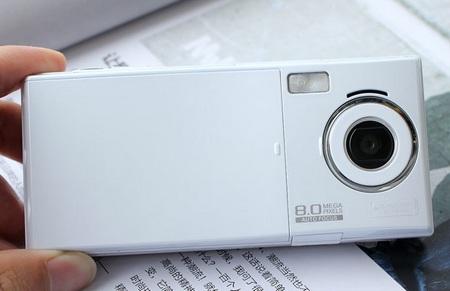 Sharp SH7218U Clamshell Android Phone back