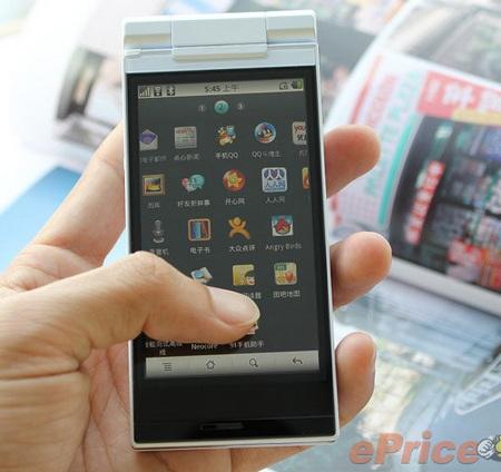 Sharp SH7218U Clamshell Android Phone rotated