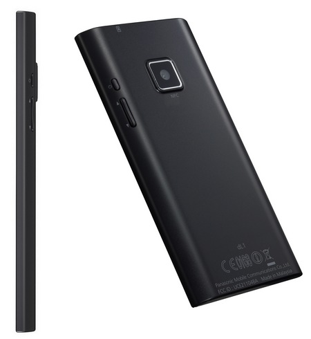 Panasonic ELUGA Waterproof Smartphone black side back