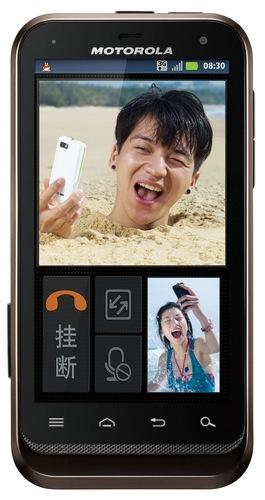 Motorola DEFY XT535 Rugged Smartphone for China 1