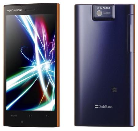 Softbank Sharp AQUOS Phone 104SH Android Phone rising sun 1