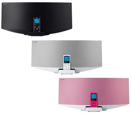 Sony CMT-V50 Walkman HiFi System
